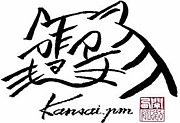 Kansai Perl Mongers