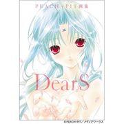 DearS(ディアーズ)/PEACH-PIT