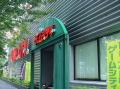 ゲームシティ板橋店
