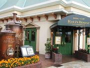ロティズ・ハウスと地ビール