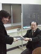 日本大学商学部 横山ゼミ