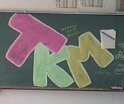 岐山3-4ふるしまクラス2010