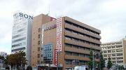 代ゼミ 仙台校 -2001-