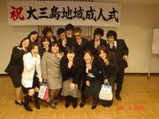 平成13年度大三島の卒業生