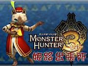 MH3 姫路オンライン出張所
