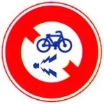 自転車のベルをむやみに鳴らすな