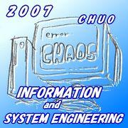 中央2007年情報工学科人間集合☆