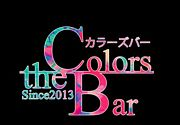 the Colors Bar
