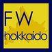 北海道FW会