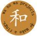 和の輪 プロジェクト