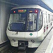 都営大江戸線