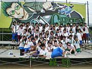 泉陽緑団 2008