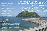 OCEANS PARTY(愛媛松山北条)