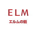ELM エルムの街