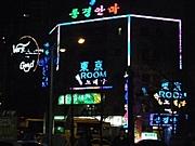 東京ROOM