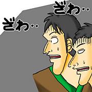 3回生 麻雀の会(仮)