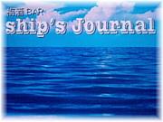 梅酒BAR ship's journal