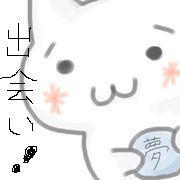 関西フレンズ♪