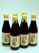 勝貴屋のぽん酢(ポン酢)
