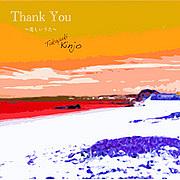 金城 貴之 〜Thank You〜