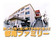 奈良市立都南中学校