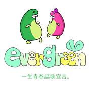 新宿二丁目「evergreen」