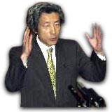 ABK同盟(Anyone But Koizumi)