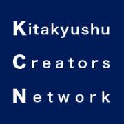 北九州クリエイターズNetwork