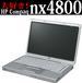 大好き!HP Compaq nx4800,4820