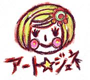ART☆GENERATION