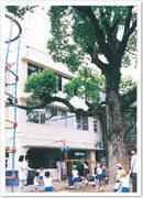 箕面学園付属幼稚園