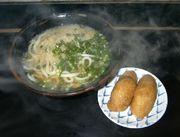 竹清と松下製麺所を愛する