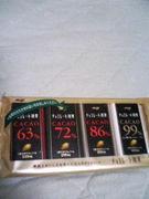 チョコレート効果で大実験w