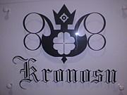 Kronosu.com