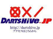 DARTS HiVe(ダーツ ハイブ)