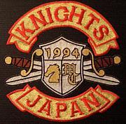 ハーレーの会 knights-japan