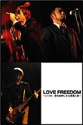 LOVE FREEDOM