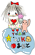 Team aiko★in熊本