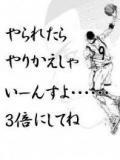 ●○戸田市でバスケ○●