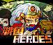 戦国HEROES公式サポート