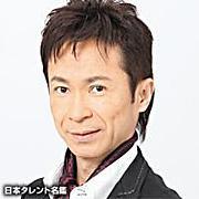 加藤久仁彦さん【狩人】