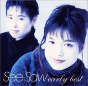 See-Saw(シーソー)