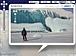Street Viewで南極が見えない