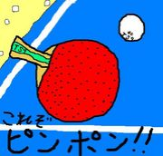 富山県立高岡高等学校卓球部