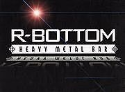 Heavy Metal Bar R-BOTTOM