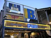 B.ball