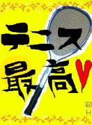 淡路島テニス