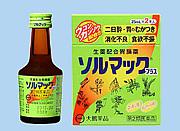 平日飲みたい騒ぎたい。大阪