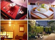 紫陽花カフェ