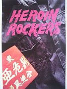 HEROIN ROCKERS